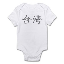 Made In Taiwan copy Body Suit