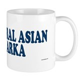 CENTRAL ASIAN OVCHARKA Coffee Mug