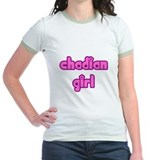 Chadian Girl Cute T