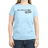 Women's Funny Girl to Woman Bat-Mitzvah Gift T-shi