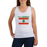 75 PERCENT LEBANESE Women's Tank Top