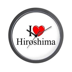 &quot;I Love Hiroshima&quot; Wall Clock
