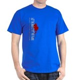 Let the Bodies Hit the Floor MMA T-Shirt