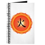 Fire Element Journal