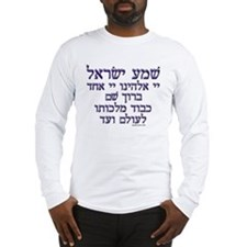 Shema Yisrael w/double-yod Long Sleeve T-Shirt