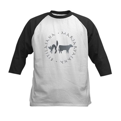 Cat-Cow Kids Baseball Jersey