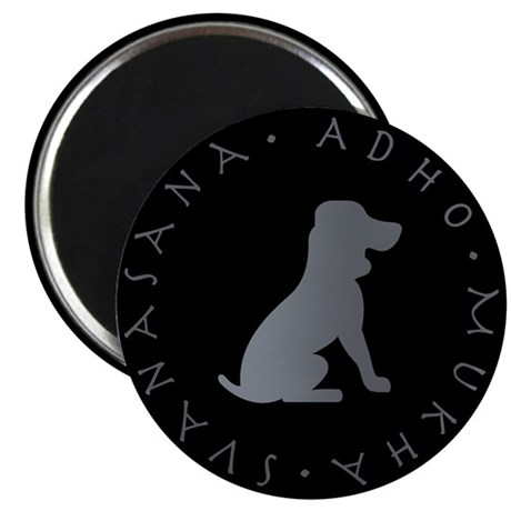 "Down Dog 2.25"" Magnet (10 pack)"