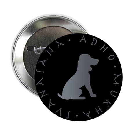 "Down Dog 2.25"" Button (10 pack)"