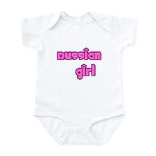 Russian Girl Cute Russia Infant Bodysuit