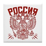 Russian Coat of Arms Tile Coaster
