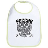 Russian Coat of Arms Bib