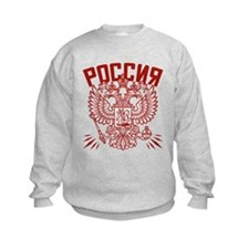 Russian Coat of Arms Sweatshirt