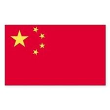 China Country Flag Rectangle Decal
