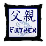 Father Throw Pillow (navy blue text)