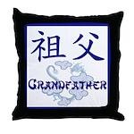 Grandfather Throw Pillow (navy blue text)