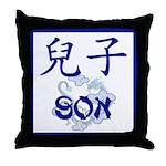Son Throw Pillow (navy blue text)