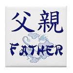 Father Tile Coaster (navy blue text)