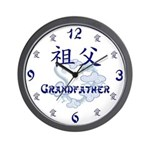 Grandfather Wall Clock (navy blue text)
