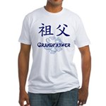 Grandfather Fitted T-Shirt (navy blue text)