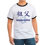 Grandfather Ringer T (navy blue text)