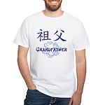 Grandfather White T-Shirt (navy blue text)