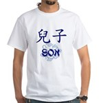 Son White T-Shirt (navy blue text)