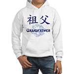 Grandfather Hooded Sweatshirt (navy blue text)
