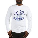 Father Long Sleeve T-Shirt (navy blue text)
