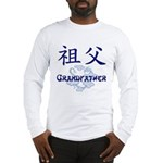 Grandfather Long Sleeve T-Shirt (navy blue text)