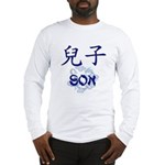 Son Long Sleeve T-Shirt (navy blue text)