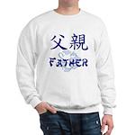 Father Sweatshirt (navy blue text)
