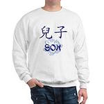 Son Sweatshirt (navy blue text)