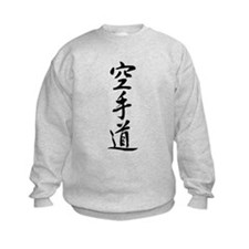 Karate-do Sweatshirt