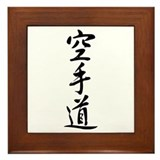 Karate-do Framed Tile