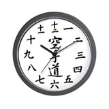 Karatedo Japanese Kanji Wall Clock