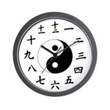 Japanese Kanji Large Ying Yang Wall Clock