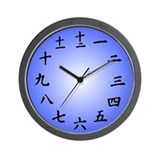B-W Radial Gradient Japanese Kanji Wall Clock