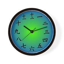 B-G Radial Gradient Japanese Kanji Wall Clock
