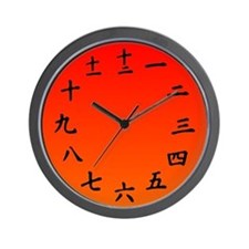 Gradient Red-Orange Japanese Kanji Wall Clock
