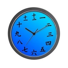 Gradient Light Blue Japanese Kanji Wall Clock