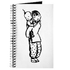 Hand Drawn Chinese Girl+Baby Journal