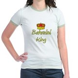 Bahraini King T