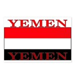 Yemen Yemeni Flag Postcards (Package of 8)