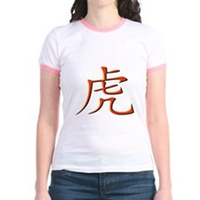 Year of the Tiger T