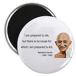 Gandhi 17 Magnet