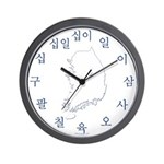 Korean Number Map Wall Clock (blue)