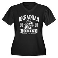 Ukrainian Boxing Women's Plus Size V-Neck Dark T-S
