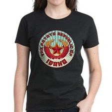 Potato Republic of Idaho Tee