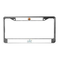 Qatar License Plate Frame