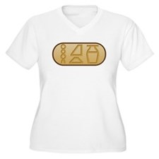 """Beer"" Egyptian Hieroglyphs T-Shirt"
